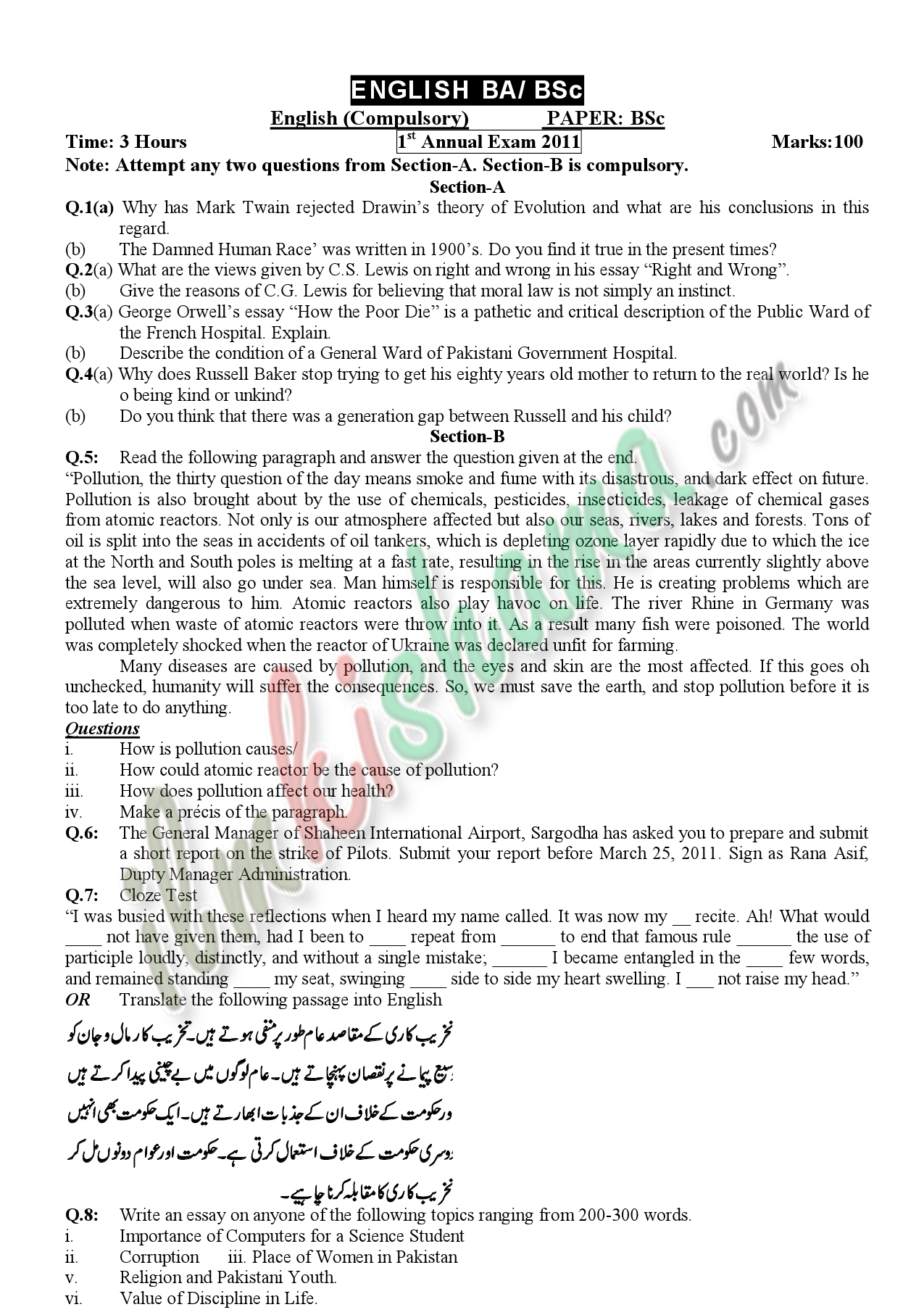 english compulsory b sc st annual examination university english compulsory ba bsc 30 copy