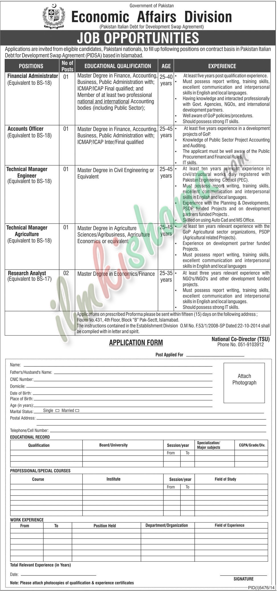 Economic Affairs Division, Islamabad Jobs