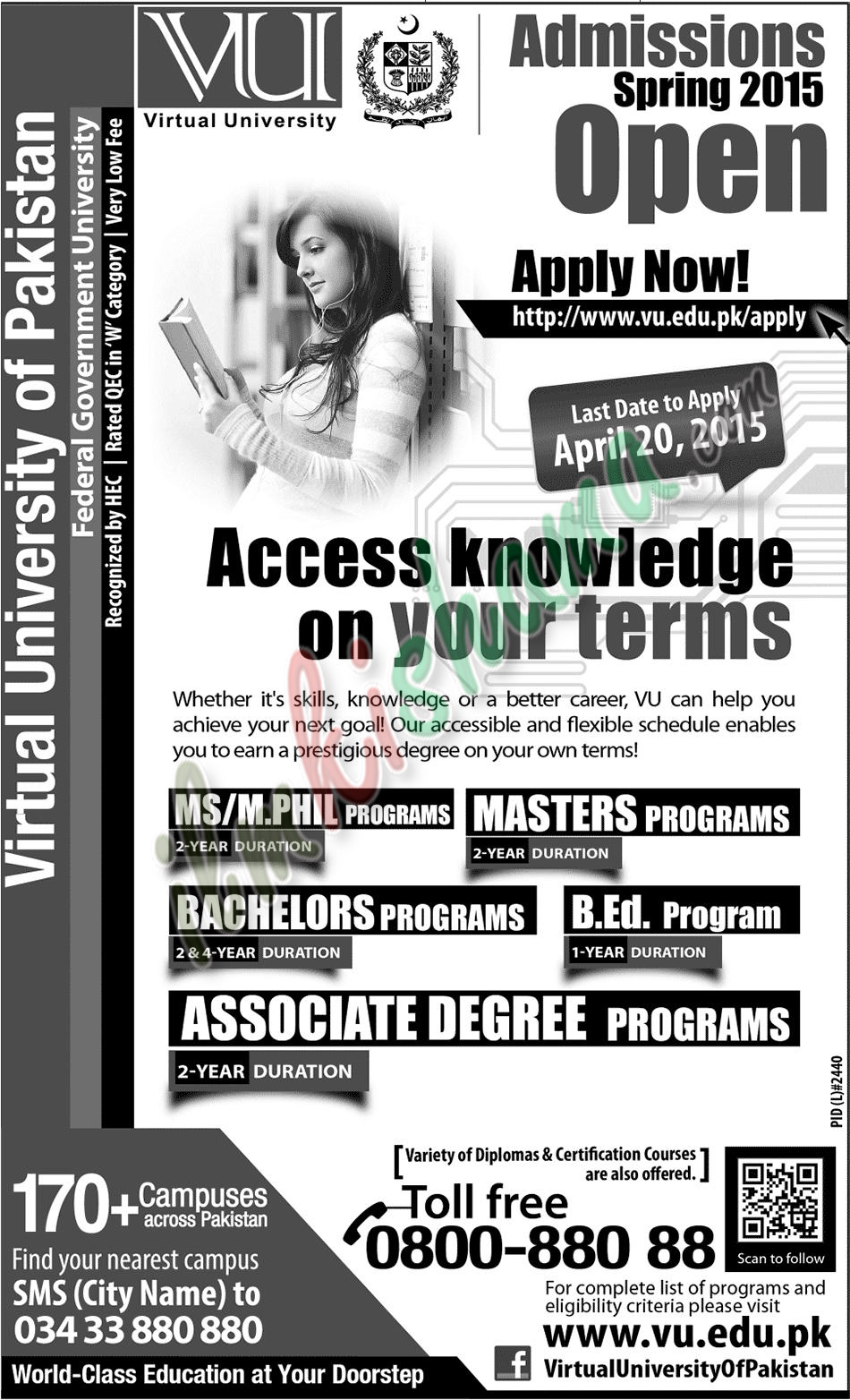 Virtual University of Pakistan Admissions