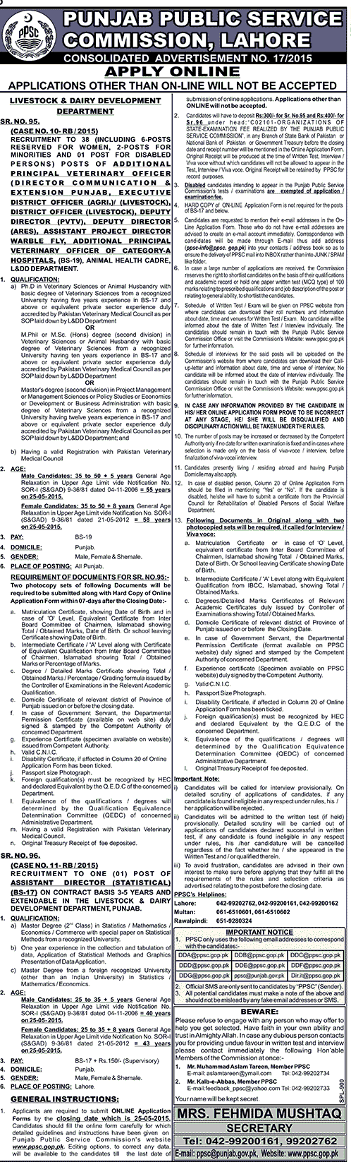 Live Stock and Dairy Development Department, Punjab Jobs
