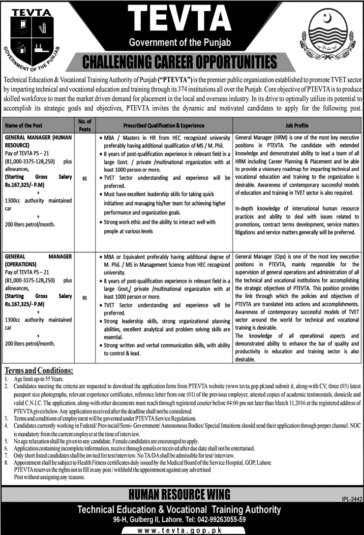 TEVTA Government of the Punjab Jobs