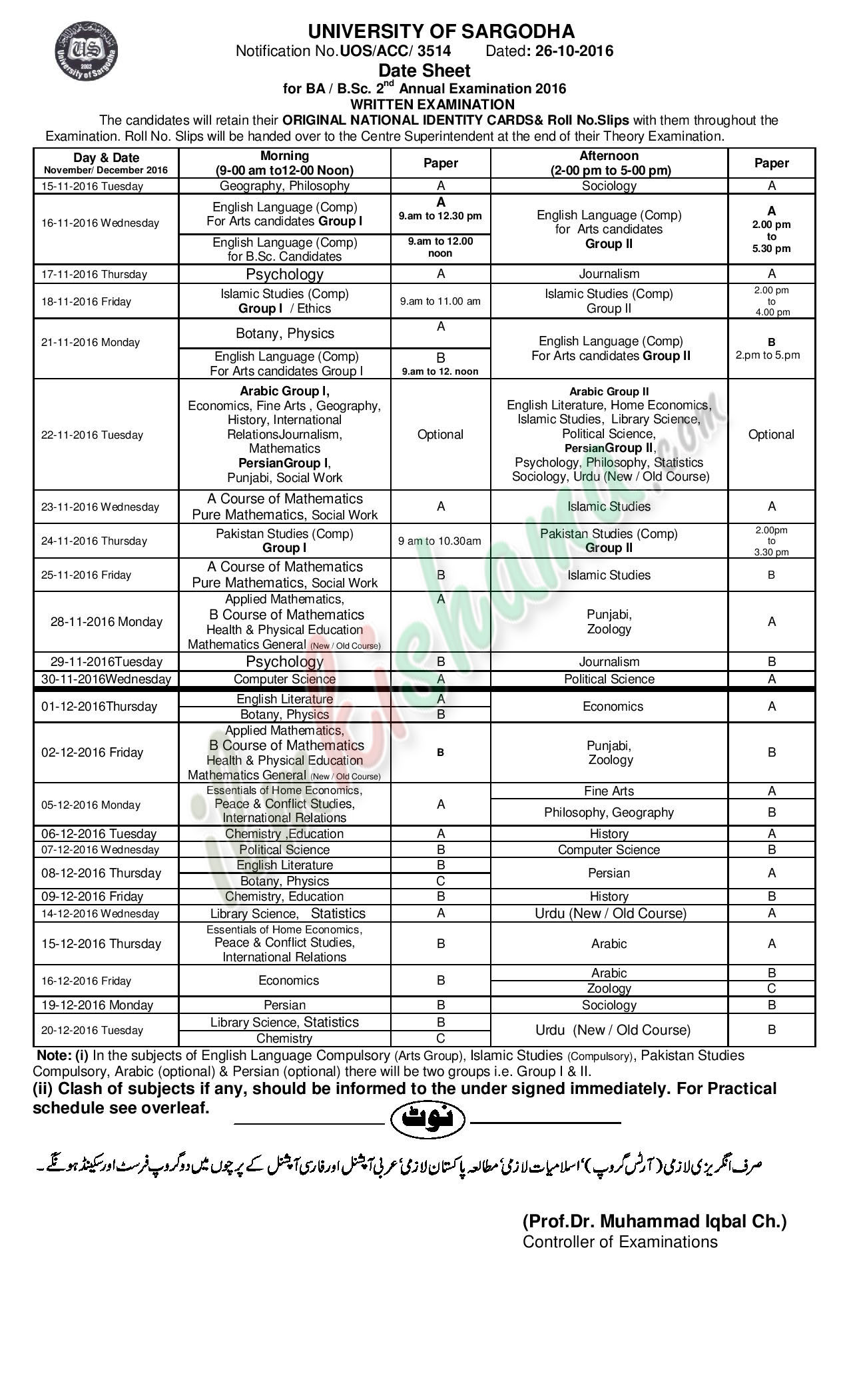 date-sheet-of-ba-bsc-2nd-2016-page-001